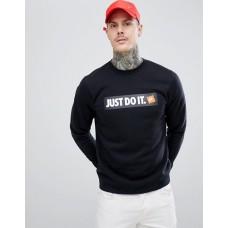 Nike vyriškas džemperis