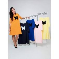 Suknelė drugelis 2